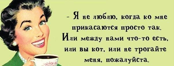 текстовые рисунки: