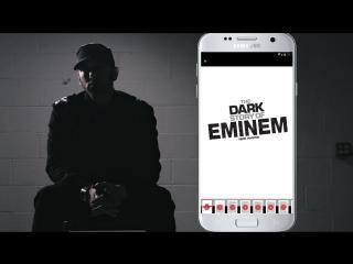 Обзор нового приложения Eminem.Pro для Android