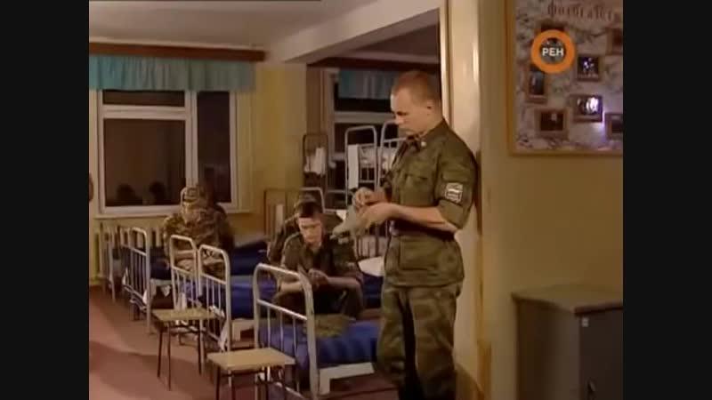 Прикол в сериале солдаты