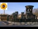 Норвежский парк скульптур. Сады мира. Дача ТВ