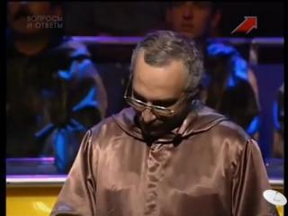Своя игра (НТВ, 30.11.2002) Сезон 3 выпуск 106