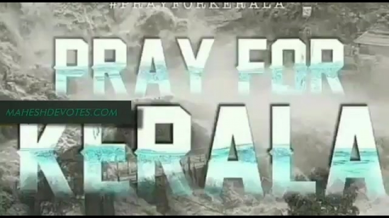 Pray for Kerala and donate funds to Kerala