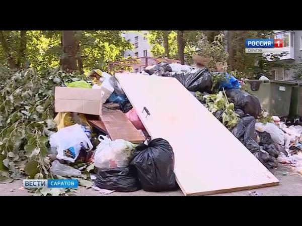На заваленные мусором улицы жалуются саратовцы