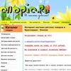 """""""Кнопик.ру""""- интернет-магазин детских товаров"""