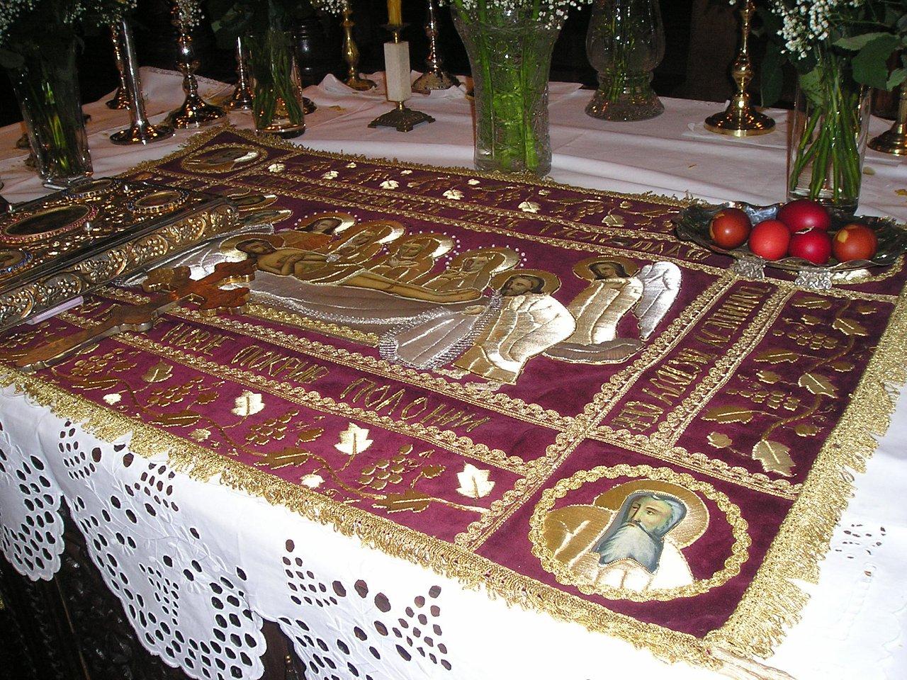 Света Плаштаница, Велики Петак, манастир Ваведење