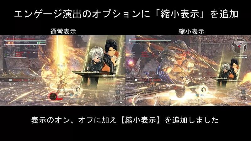 『GOD EATER 3』体験版からの改修点紹介「遊びやすさの向上編」 2