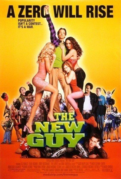 Крутой парень (2002)