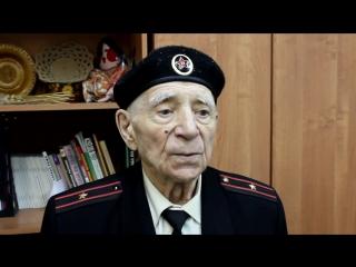 Обращение участника ВОВ Юрия Павловича Смирнова для колбы памяти в г. Москв