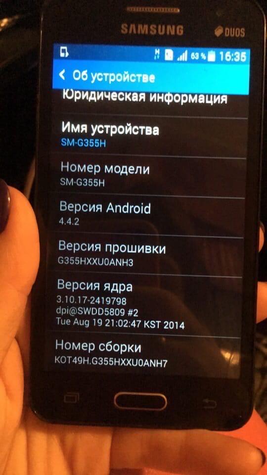 Эксплай вега 700₽ не работает задняя   Объявления Орска и Новотроицка №3365