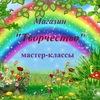 "*** Магазин ""Творчество"", ул. Кустодиева 19***"