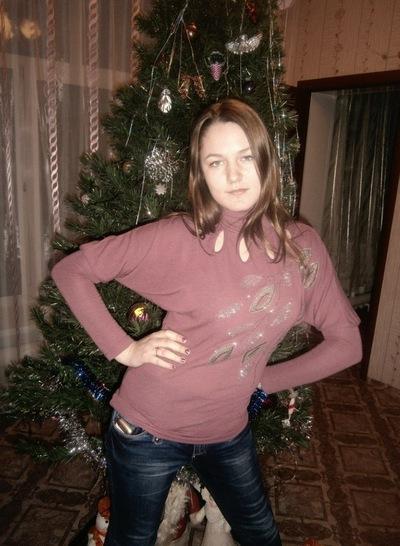 Анита Бянкина