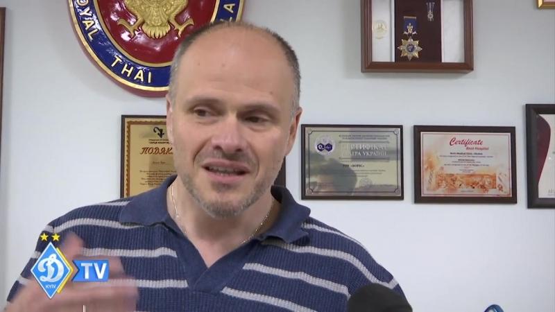 ФК «Динамо» (Київ) висловлює моральну підтримку найсміливішій юнацькій футбольні