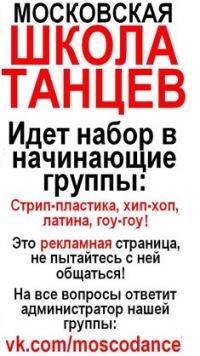 Андрей Васильев, 11 февраля , Москва, id122706788