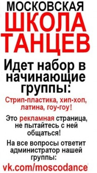 Артём Шевченко, 25 октября , Москва, id108610059