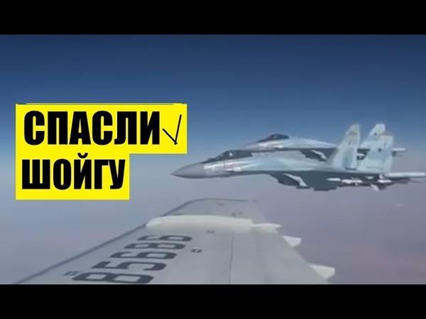 🔥 CPΌЧΉΌ! ИСТРЕБИТΈΛИ Су-35С «ПРИКРЫΛИ» Шойгу над С.И.Р.И.Έ.Й — 20.03.2019