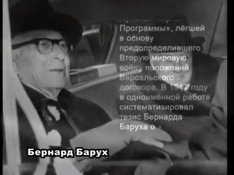 105. История России. ХХ век. Тегеран, 43. Сталин, Рузвельт, Черчилль