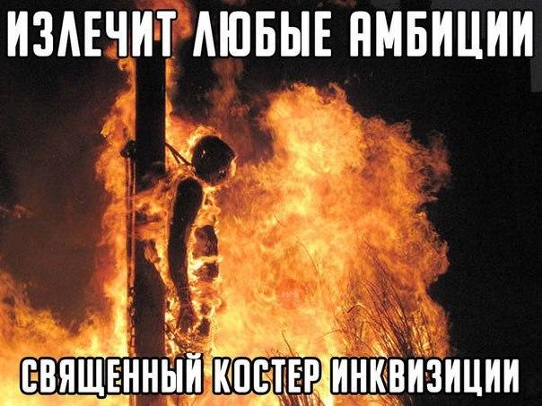 Я готов идти на любые политические решения для формирования коалиции и нового Кабмина, - Яценюк - Цензор.НЕТ 8539