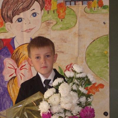 Данила Басов, 1 ноября 1994, Ижевск, id188550484