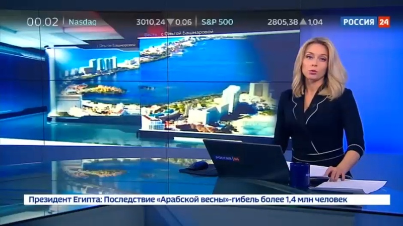 Новости на Россия 24 • Российские туристы, застрявшие в Мексике, вылетели в Москву
