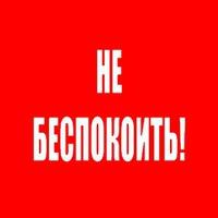 Илья Шарабанов