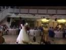 свадебный танец ❤
