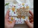 Конверт для свадебного подарка