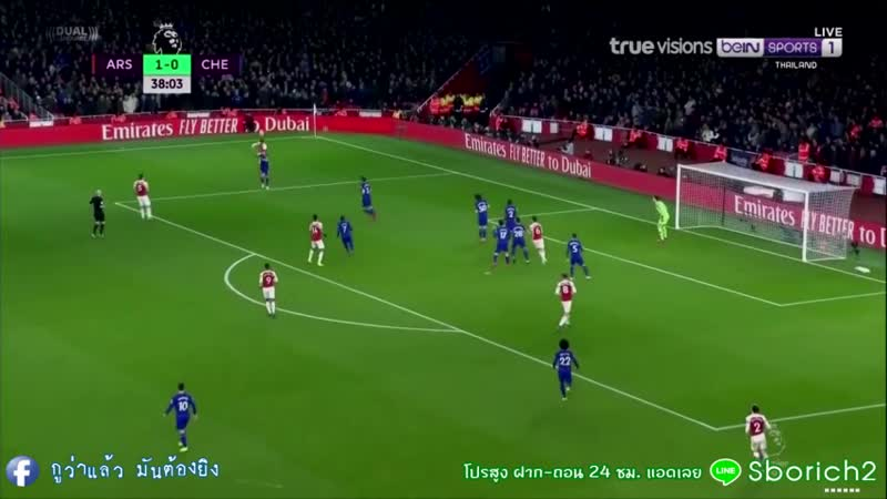 ไฮไลท์ฟุตบอล อาร์เซน่อล -vs- เชลซี