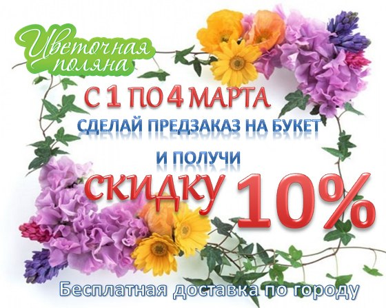 VhaI__t6-rU.jpg