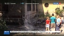 Новости на Россия 24 • Украинские силовики 130 раз за сутки нарушили перемирие