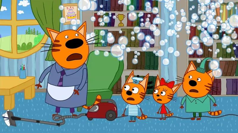 Три кота - Папа за маму - 25 серия