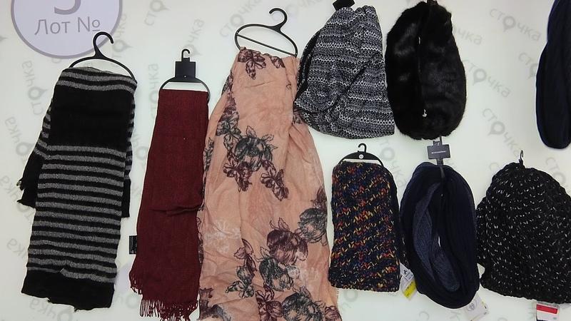 C A Acces W 3 сток одежда оптом