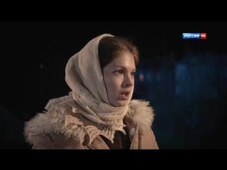 Вероника. Потерянное счастье 10 серия HD
