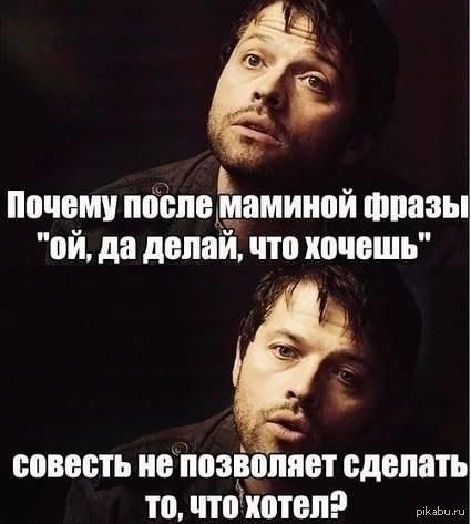 От душински да:*)