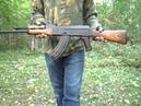 ВПО 925 охолощенный вариант АКМ стреляющий очередями