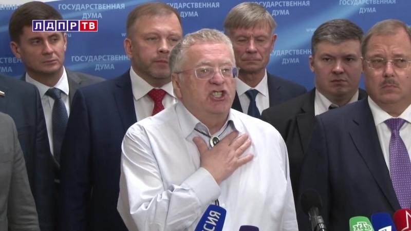 В.В.Жириновский-Орлова никому не нужна