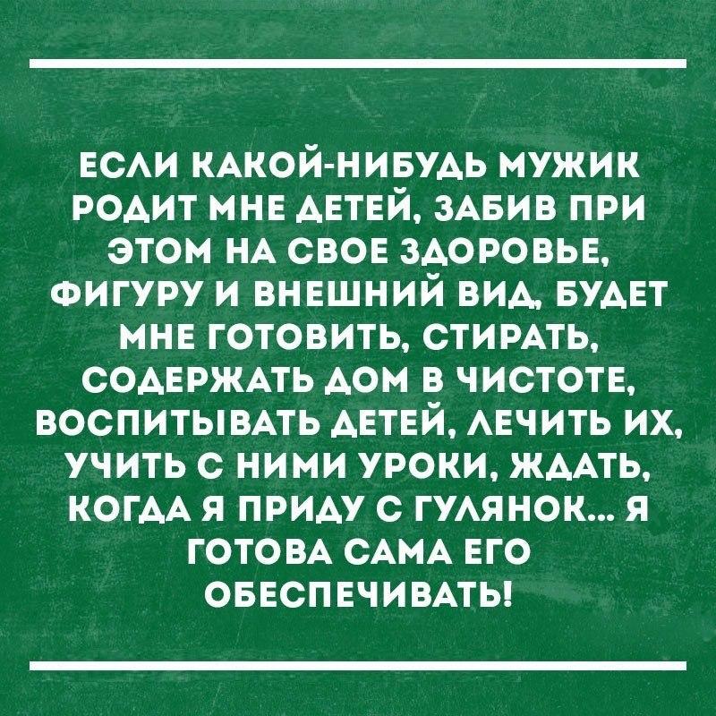 https://pp.userapi.com/c543105/v543105223/7dc6c/rL7tjVLJdvE.jpg