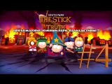 Прохождение игры South Park:The Stick of Truth #4 [Albert ► Play]