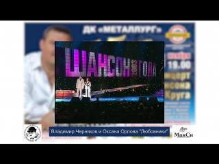Гала-концерт памяти Михаила Круга