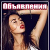 Объявления Горловка , Енакиево , Углегорск