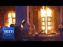Ukrainian Neo Nazi Radicals Commemorate Odessan Massacre With Grotesque Demonstration