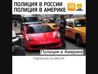 Когда в России всё решают деньги