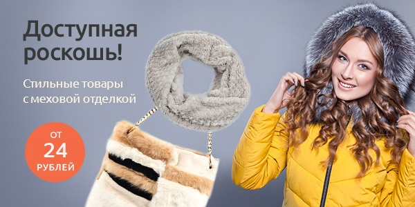 308f3d234 Предложения от поставщиков к организаторам - Страница 99 ...