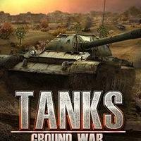 ТОП–игроки | Ground War : Tanks |