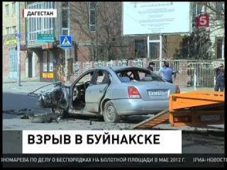 В Буйнакске от взрыва погиб военнослужащий (04.04.2013)