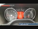Отзыв о ремонте стрелок панели приборов Ford Galaxy 2008