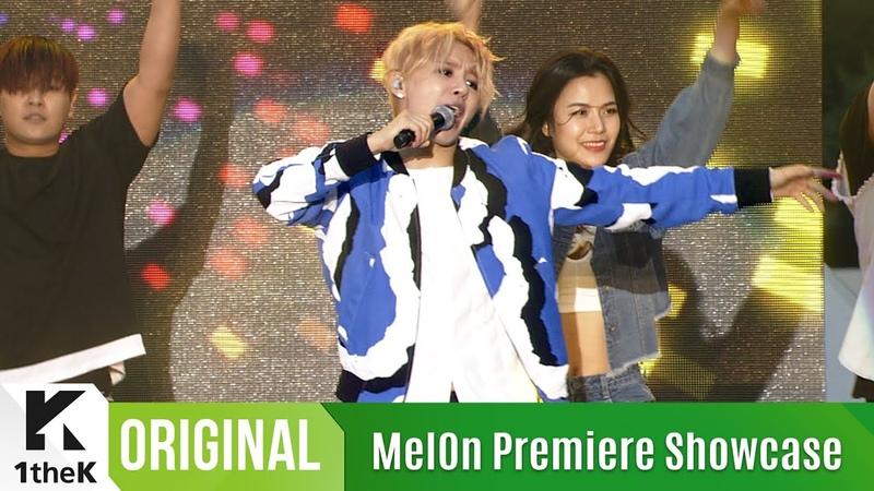 [MelOn Premiere Showcase] XIA(준수) _ Incredible(인크레더블)