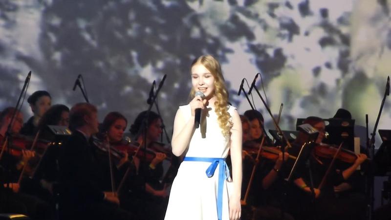 Анна Заболотникова- Синеглазая речка( Я.Дубравин)
