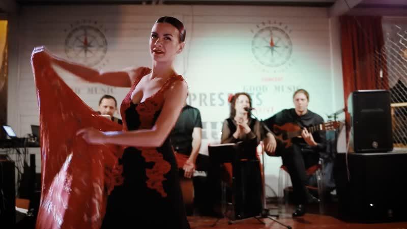 Fiesta flamenco Sochi 13.01.2019 cafe B.S.F.