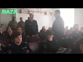Задержание начальника ГИБДД на антикоррупционной лекции. Оперативная съемка