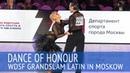 Армен Цатурян Светлана Гудыно   Танец победителей   2018 GrandSlam - Латиноамериканская программа